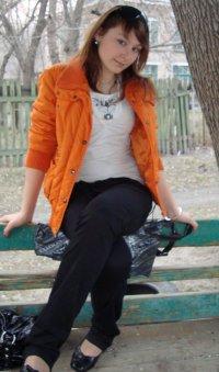 Ольга Гимаева, 13 декабря 1971, Челябинск, id62813443