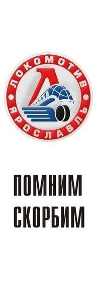 Алексей Голованов, 6 октября 1993, Ярославль, id92097745