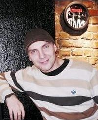 Βячеслав Βиноградов