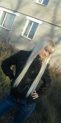 Анечка Иванова, 10 октября 1994, Красноярск, id83704984
