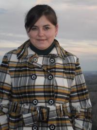 Ирина Закирова, 11 января 1990, Бирск, id101276639