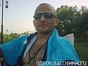 Ioannis Theoharidis, 5 декабря 1991, Киев, id105595606