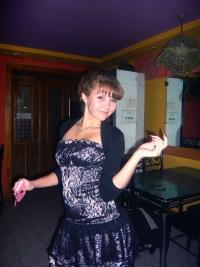 Александра Лозина, 29 августа 1992, Санкт-Петербург, id129039477
