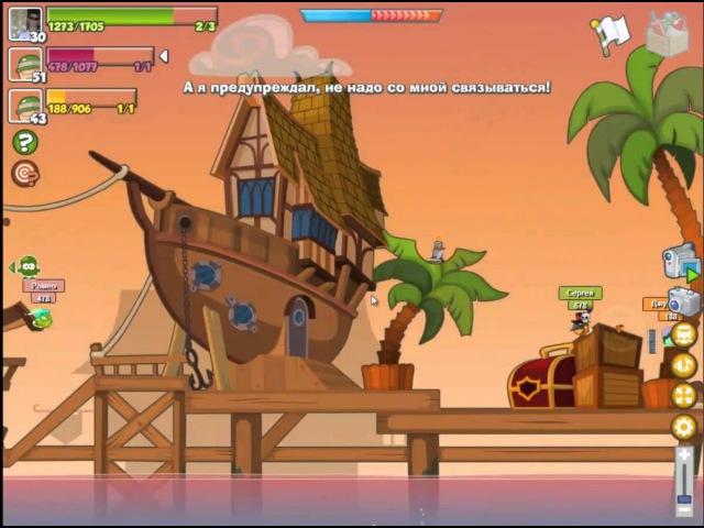 Вормикс босс «Ромео и Джульетта» Прохождения By Player CX)