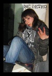 Катя Панышева, 28 ноября 1994, Владивосток, id51208865