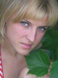 Ольга Алейник, 19 января , Бобруйск, id76759963