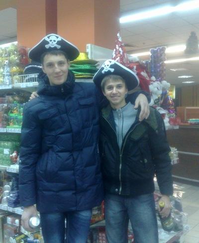 Евгений Штонда, 13 февраля , Киев, id45343381