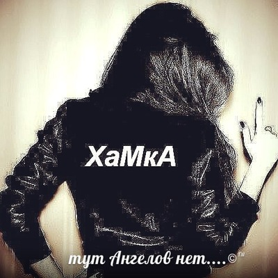 Любовь Крылова, 1 октября , Минск, id127112541