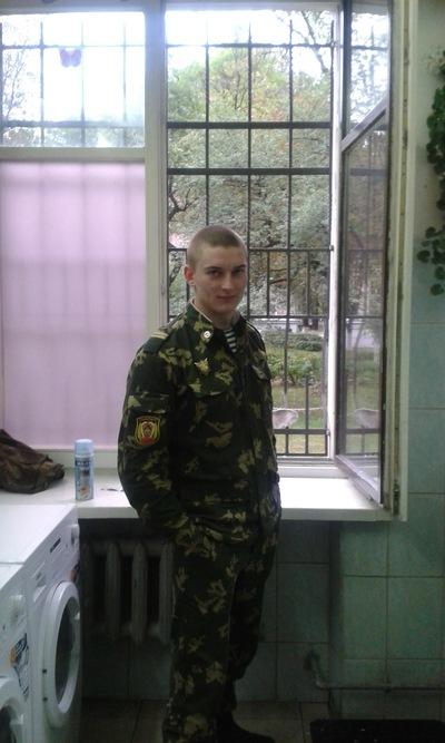 Димон Бородько, 16 ноября 1993, Солигорск, id154391691