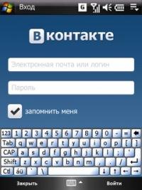 в контакте для мобильных - фото 10