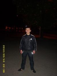 Ильюха Щербаков, 11 марта 1987, Бобруйск, id105856802