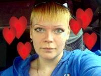 Оксана Лункина, 30 декабря 1983, Челябинск, id130524859