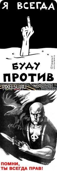 Денис Красий, 31 мая , Белополье, id34539560