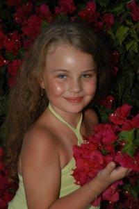 Элина Петрив, 2 февраля 1994, Белгород, id53885644