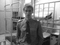 Пахан Печников, 12 мая 1989, Талдом, id56722194