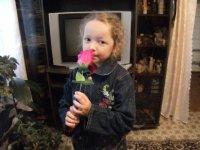 Снежана Рахимкулова, 27 февраля , Уфа, id99430126