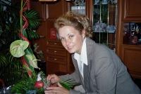 Aliona Andronic, 18 ноября , Донецк, id104147545