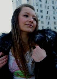 Валерия Щутская, 17 июня , Калининград, id161255782