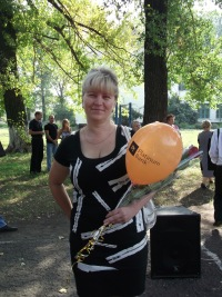 Наташа Формусяк, 19 мая , Свердловск, id72782326