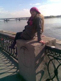 Юляша Михайлова, 13 марта , Новосибирск, id75403148