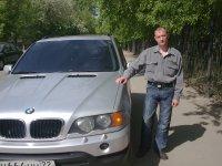 Юрий Симович, 14 апреля 1992, Новосибирск, id84722312