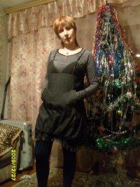 Татьяна Самигуллина, 6 июня 1986, Новокузнецк, id88493238