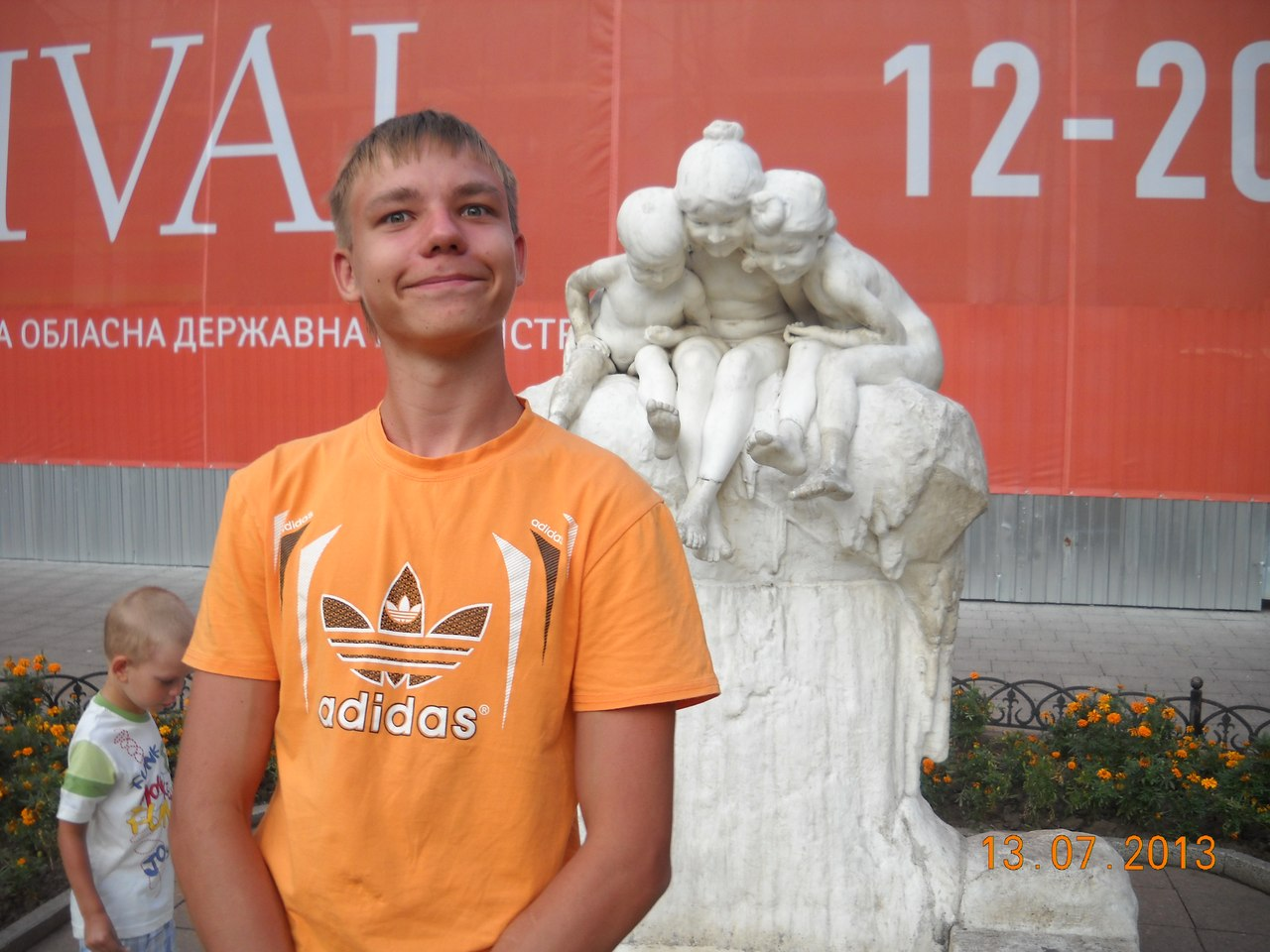 Максим Балухтин, Запорожье - фото №12