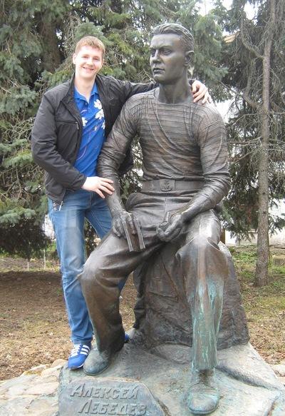 Александр Мацуев, 30 апреля 1994, Брянск, id145304268