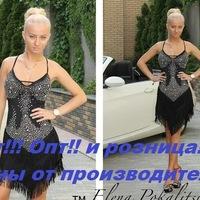 Валерия-Опт Продажовна, 18 ноября , Днепропетровск, id214844520