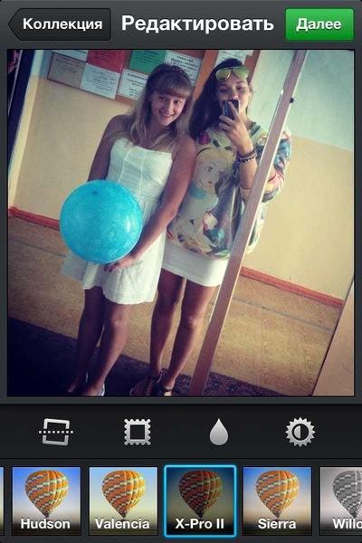 Екатерина Строзенко, 26 августа , Барнаул, id75134638