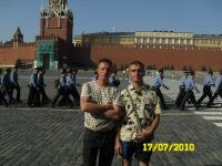 Виктор Клещёв, 9 ноября 1983, Энгельс, id127022121