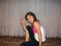 Настя Келеш, 31 августа 1999, Винница, id146369152