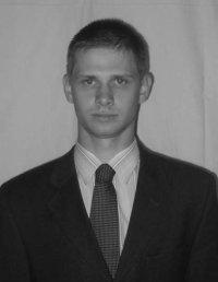 Виталий Павлов, 13 ноября , Санкт-Петербург, id46746965