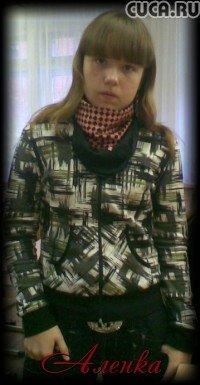 Аленка Шулепова, 24 января , Нижний Тагил, id59232039
