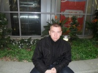 Максим Войтович, Пинск