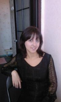Елена Швиднюк, 16 октября , Кемерово, id122044566