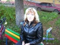 Вероника Демьяненко, 12 мая 1991, Белово, id128444663