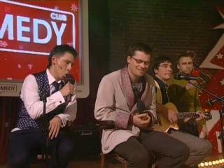 Группа Губы - Милая песенка (Ищу баб)