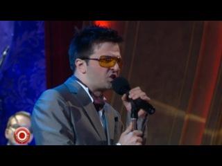 Дмитрий Сорокин, Андрей Аверин, Зураб Матуа и Марина Кравец - Концерт U2