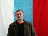 Виктор Замараев, 23 августа 1981, Белгород, id54790897