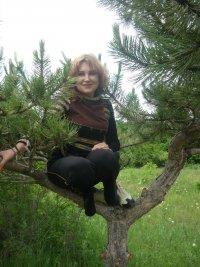 Маргарита Вартаваньян ( труфанова), 21 мая , Новороссийск, id86091705