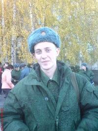 Алексей Быковский, 11 января , Ульяновск, id99345152