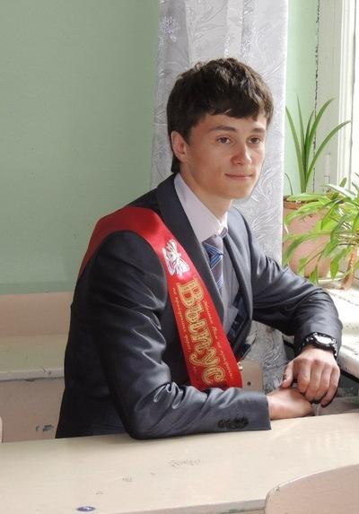 Серёга Малыгин, 26 февраля 1995, Днепропетровск, id5350078