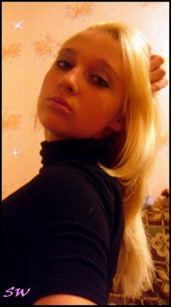 Алина Шансова