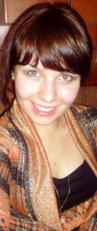 Ol`tyan Anastasiya