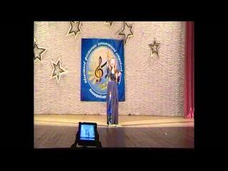"""Вшивцева Алина (студия """"Бекар"""" г.Новая Ладога) - """"Навсегда"""""""