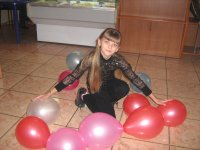 Кристюша Ермакова, 21 декабря 1997, Бахчисарай, id59641180
