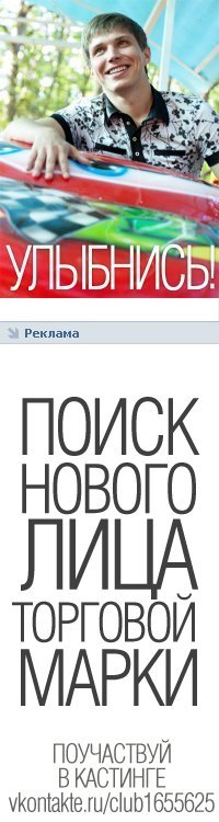 Marsel Delmar, 1 февраля , Москва, id64644455