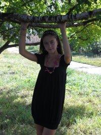 Кариночка Меркурьева
