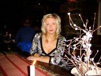 Алена Калинина, 9 января , Санкт-Петербург, id70152954